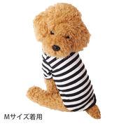 犬 服 犬の服 ドッグウェア 洋服 犬服 ボーダー カットソー Tシャツ ハイネック