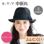 春夏 【a.v.v】中折れ 3color