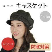 秋冬 【a.v.v】キャスケット 3color