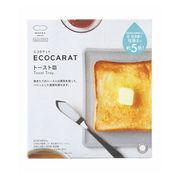 【焼きたてのトーストの蒸気を吸って、パリッとした食感を保ちます】エコカラット トースト皿