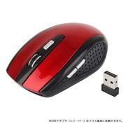 ワイヤレスマウス レッド USB 光学式 6ボタン 無線 2.4G MOS-RD