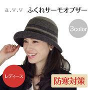 秋冬 【a.v.v】ふくれサーモオブザー 4size 3color