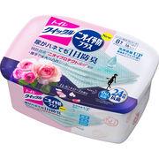 【在庫限り】花王 トイレクイックル ニオイ予防Pローズ容器8枚