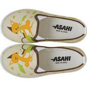 【キツネ】【日本製】【上履き】アサヒP101