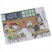 《コレクション》世にも不思議な猫世界 クロス素材ステッカー/学校 KORIRI