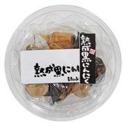 沖縄県産 (熟成フルーツガーリック)熟成黒ニンニク 40g
