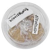沖縄県産 (熟成フルーツガーリック)熟成黒ニンニク 3個入り