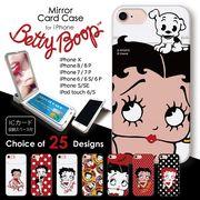 Betty Boop(TM) ベティー ブープ(TM)のiPhoneケース★ミラー付きスマホケース!!