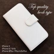 DIY 高品質 手帳型 iPhone ケース iPhone8ケース スマホケース