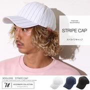 ストライプキャップ 帽子 CAP
