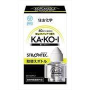 STRONTEC屋外用蚊よけKA・KO・I(取替えボトル) 【 その他 】 【 殺虫剤・ハエ・蚊 】