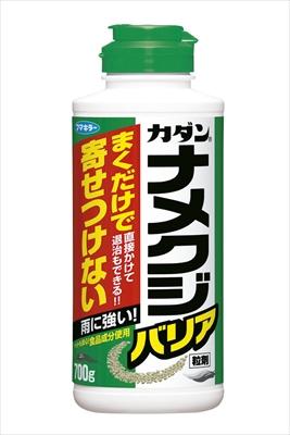 ナメクジバリア粒剤 【 フマキラー 】 【 殺虫剤・園芸 】