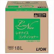 レオナイスコンデシヨナー18L 【 ライオンハイジーン 】 【 シャンプー 】