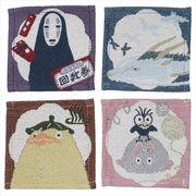 《新生活》千と千尋の神隠し ゴブラン織りコースター4枚セット