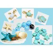 【夏アクセサリー】海の生き物 海亀ビーズ ヒトデビーズ ウミガメチャーム 星のビーズ