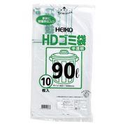 シモジマ HDゴミ袋半透明90L02 10枚 6604001 00017656
