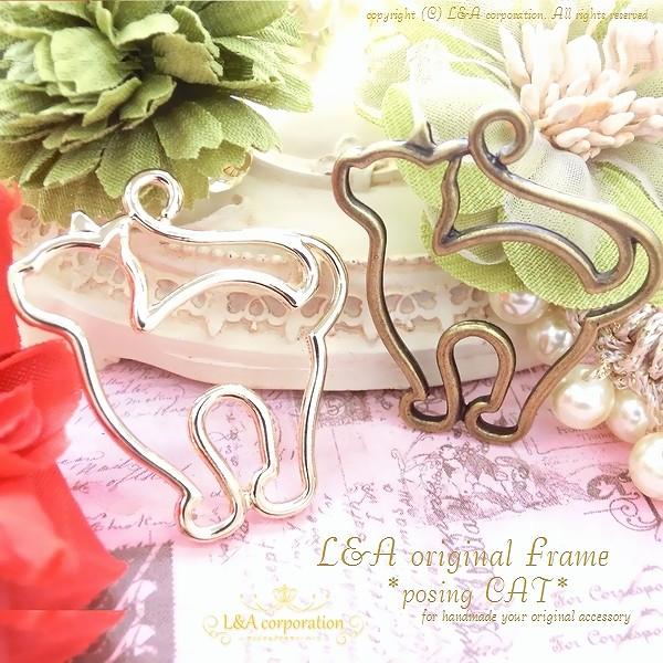 ▼SALE▼★L&A original parts★かわいい♪ねこちゃんフレーム♪ミール皿プレート枠★最高級鍍金★