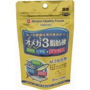 ミナミヘルシーフーズ オメガ3脂肪酸