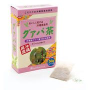 グァバ茶 50g(2g×25袋)