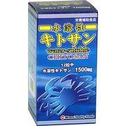 ミナミヘルシーフーズ  [機能性サプリ]水溶性キトサン