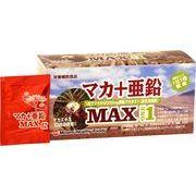 ミナミヘルシーフーズ  [機能性サプリ]マカ+亜鉛MAX1
