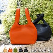 牛革 キューブ レザーバッグ (g-1809) 鞄 ハンドバッグ 本革 カウレザー かばん レディース おしゃれ