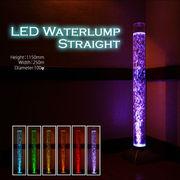 静音設計 全高115cm ノッポなバブルタワー インテリア ウォーターランプ アクアランプ バブルチューブ