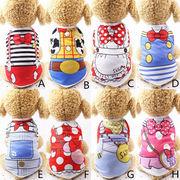 犬服 8色 可愛い チョッキ メッシュ ベスト 雑貨 夏 2色 ペット服 ペット用品