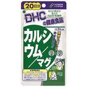 DHC カルシウム/マグ 20日分
