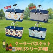 【AMANO】【クーラーバスケット】 OWLS 底鋲付クーラーバッグ4種