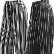 【初秋物】レディース パンツ モノトーン ストライプ柄 ポケット付 ガウチョパンツ 10本セット