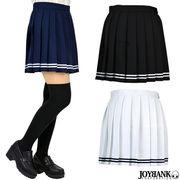 プリーツスカート ダブルライン 制服コスプレ 3色