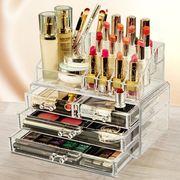 化粧品収納ボックス メイクケース コスメ収納スタンド
