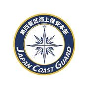 彫金アート 新彫金マグネット 海上保安庁第四管区海上保安本部