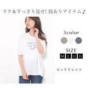 Tシャツ M L LL 3L レディース トップス 半袖 ロゴ ビックTシャツ 【最安値に挑戦】