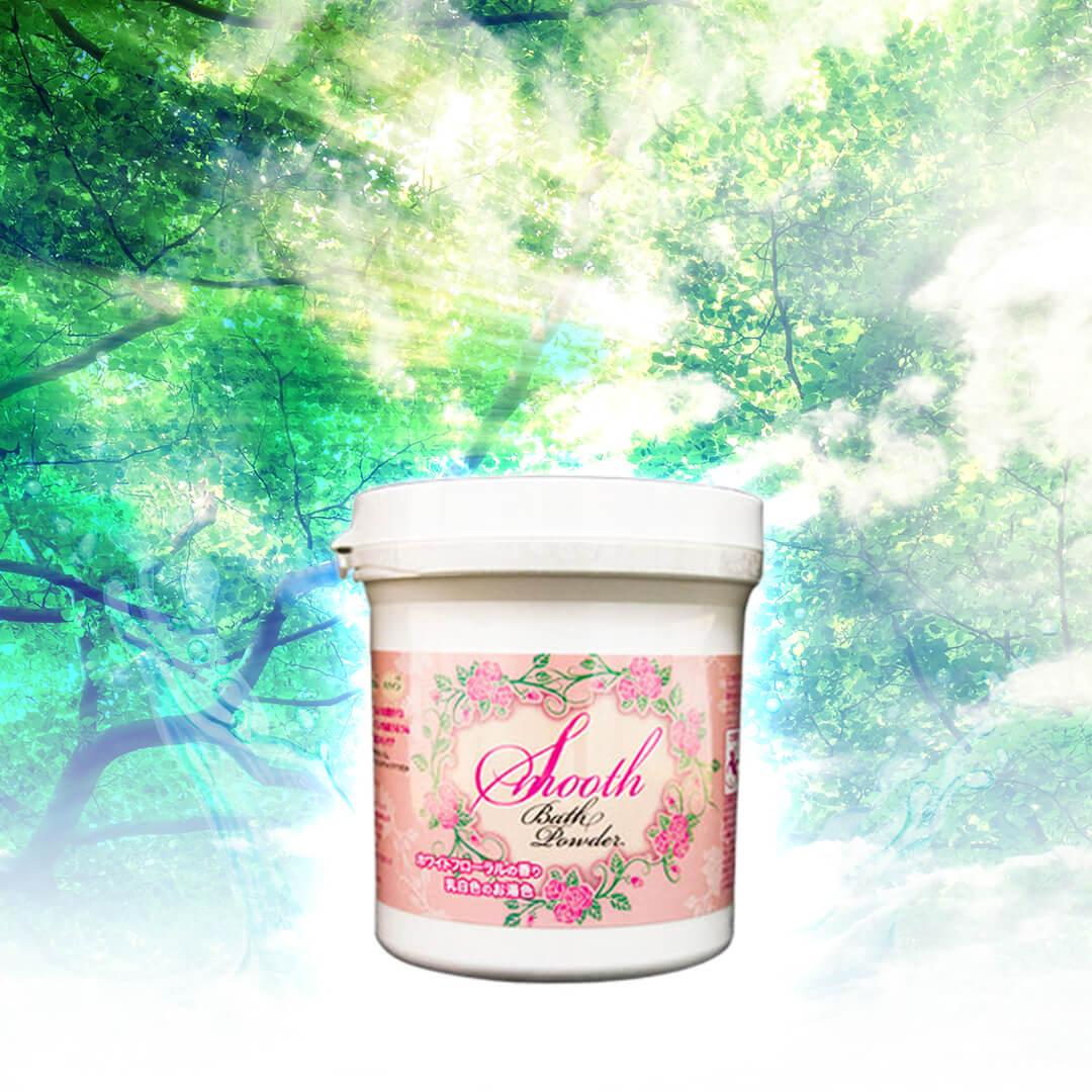 5種類の美容・保湿成分でしっとりうるつる肌 入浴料 スムーズバスパウダー/日本製