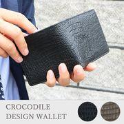 DITRAIL牛革クロコ型押し財布