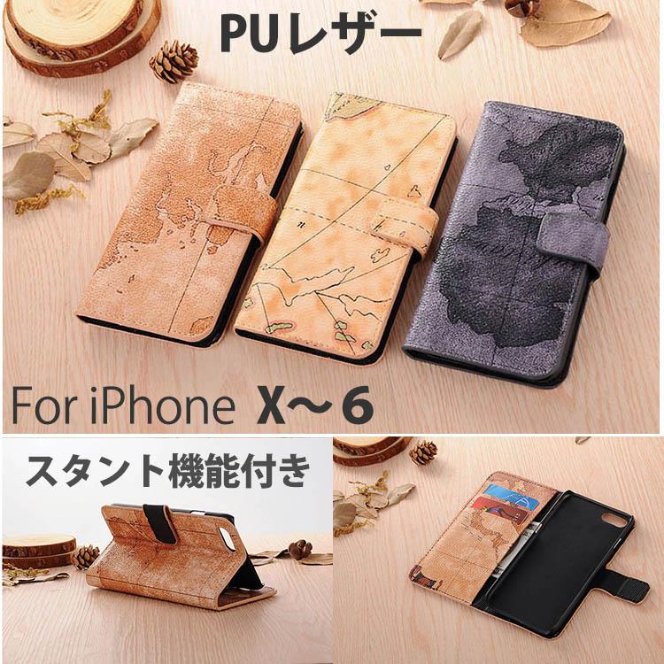クラシックな古地図 手帳型 iPhoneX 8~6 8~6plus 保護 スタンド機能 カードポケット 3色/
