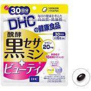 DHC 発酵黒セサミン+ビューティ 30日分