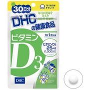 DHC ビタミンD3 30日分