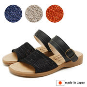 【2018夏の新作】日本製/made in japan メッシュサンダル