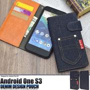 Android One S3用デニムデザインスタンドケースポーチ