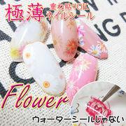 ネイル 極薄 ネイルシール 花柄 フラワー ネイルステッカー ドライフラワー 押し花