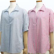【初秋物】レディース シャツ ストライプ 衿付き ヘンリーネック シャツ 6枚セット