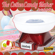 The Cotton Candy Maker わたあめ機
