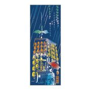 【新登場!安心の日本製!ご当地の風物を描いた手拭いです! 京都手拭い本舗】祇園祭
