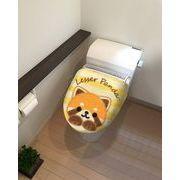 レッサーパンダのトイレフタカバー