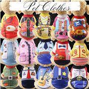 sflhw1928◆5000以上【送料無料】◆秋冬犬服◆可愛いトレーナー スウェット ペット服 ペット用品