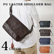 PUレザーフラップショルダーバッグ/sb-bag-023
