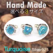 リング / TQ-R2 ◆ Silver925 シルバー ハンドメイド リング ターコイズ N-602